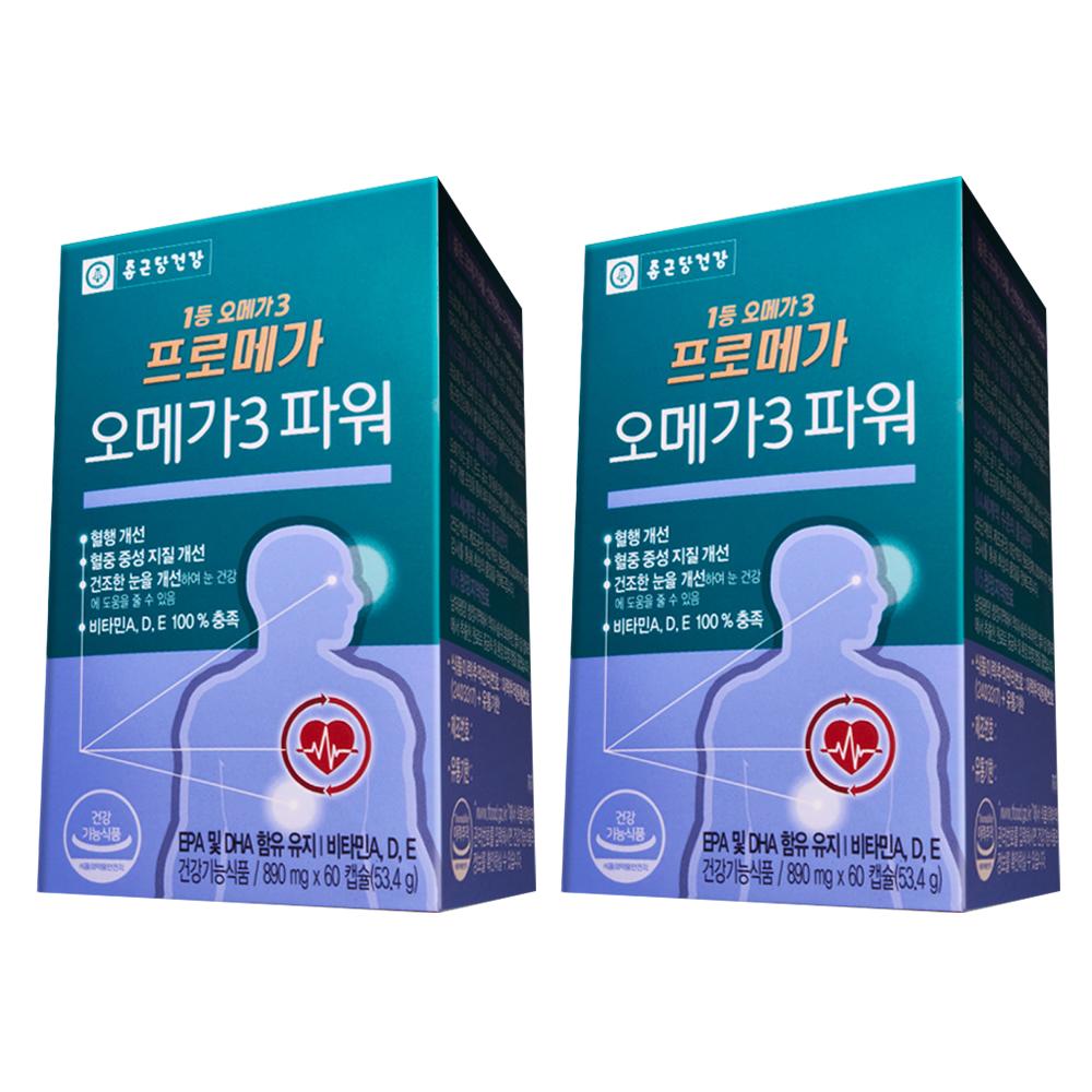 종근당건강 프로메가 오메가3 파워 60캡슐, 2개-5-4883667507