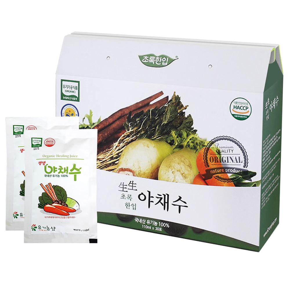 [유기농 즙] 유기농샵 생생 유기농 야채수 주스, 110ml, 30포 - 랭킹60위 (11500원)