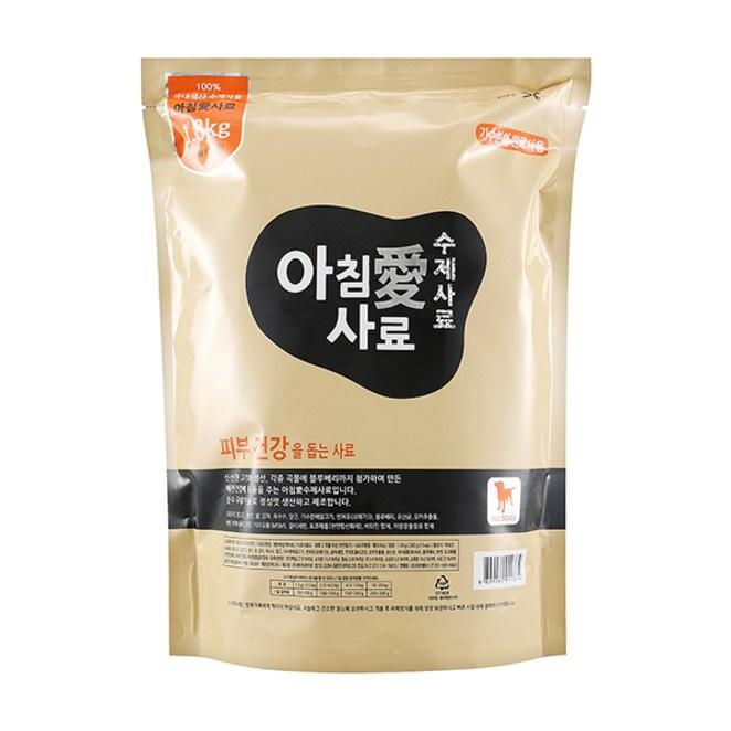 아침애 사료 전연령 피부건강 강아지 수제사료, 1.8kg, 1개
