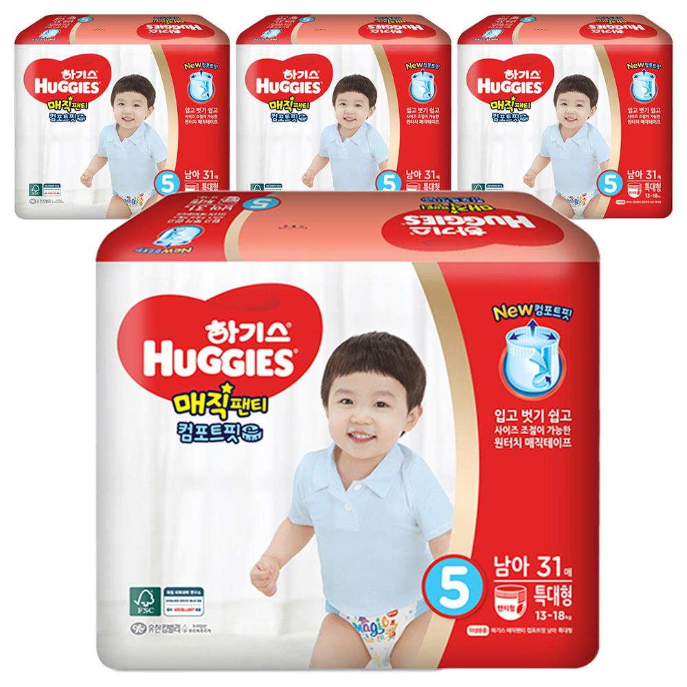 하기스 매직팬티 컴포트핏 팬티형 기저귀 남아용 특대형 5단계(13~18kg), 124매