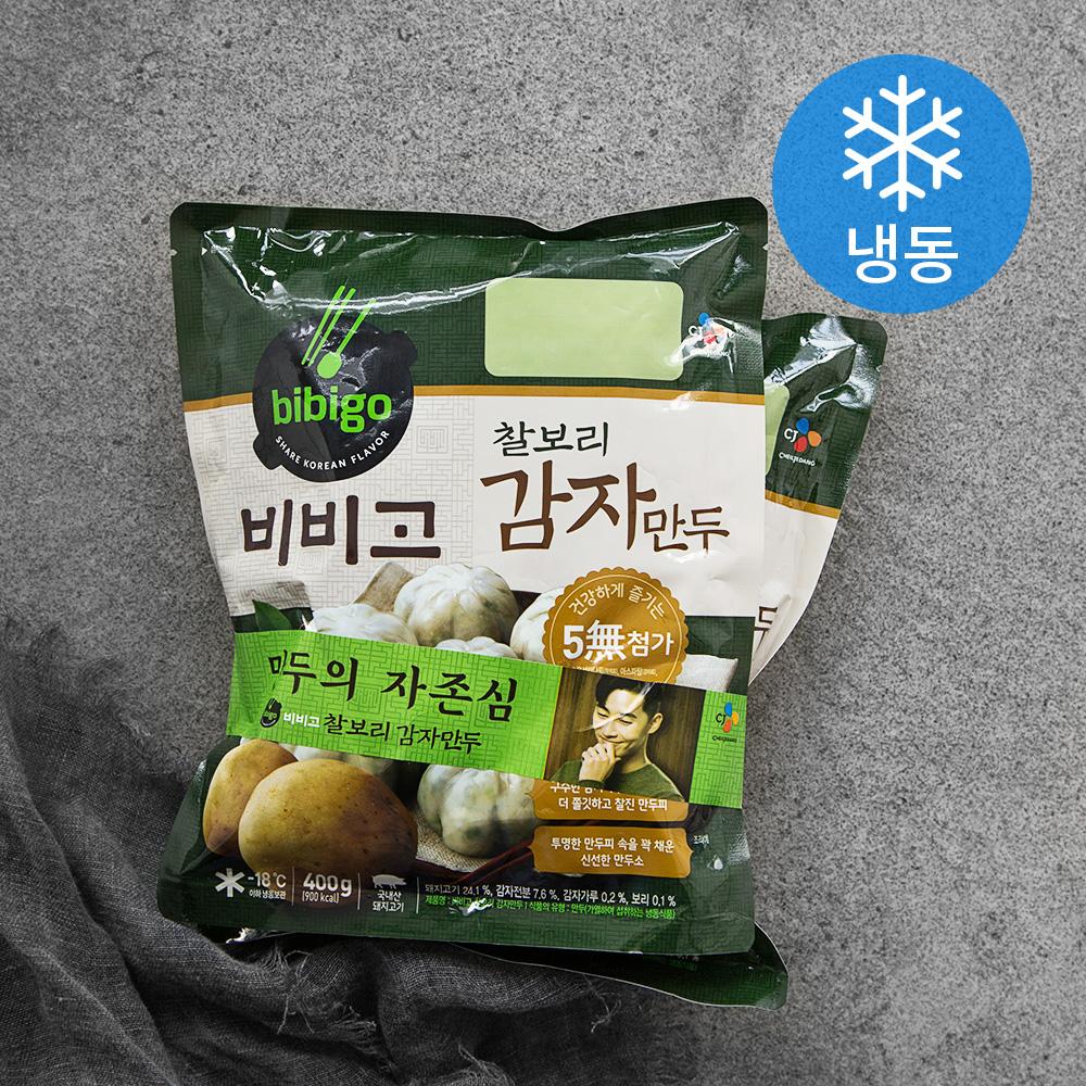 비비고 찰보리 감자만두 (냉동), 400g, 2개입
