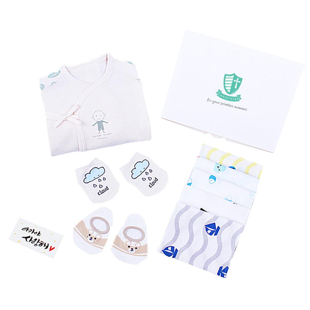 크리스킨드 남아용 출산선물 패션세트