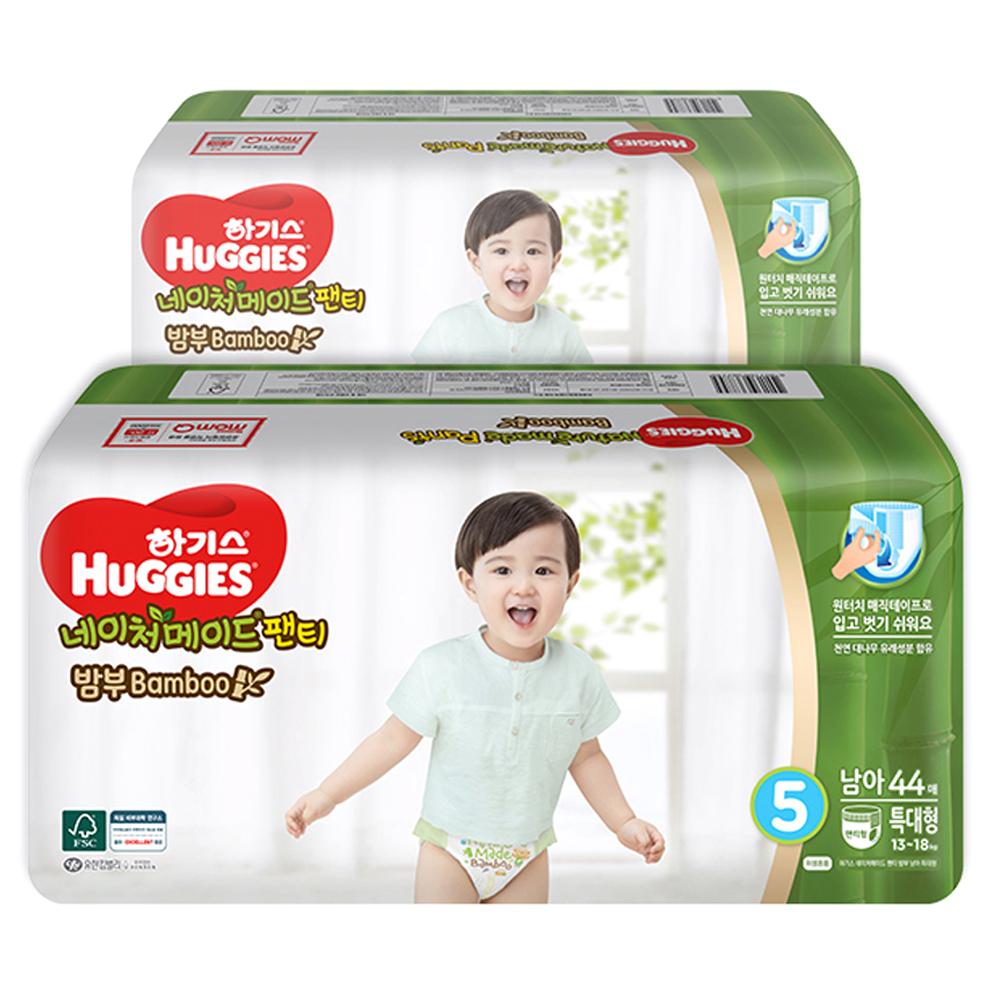 하기스 네이처메이드 밤부 팬티형 기저귀 남아용 특대형 5단계 (13~18kg), 88매