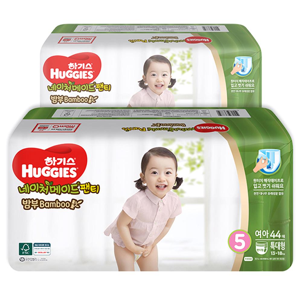 하기스 네이처메이드 밤부 팬티형 기저귀 여아용 특대형 5단계 (13~18kg), 88매