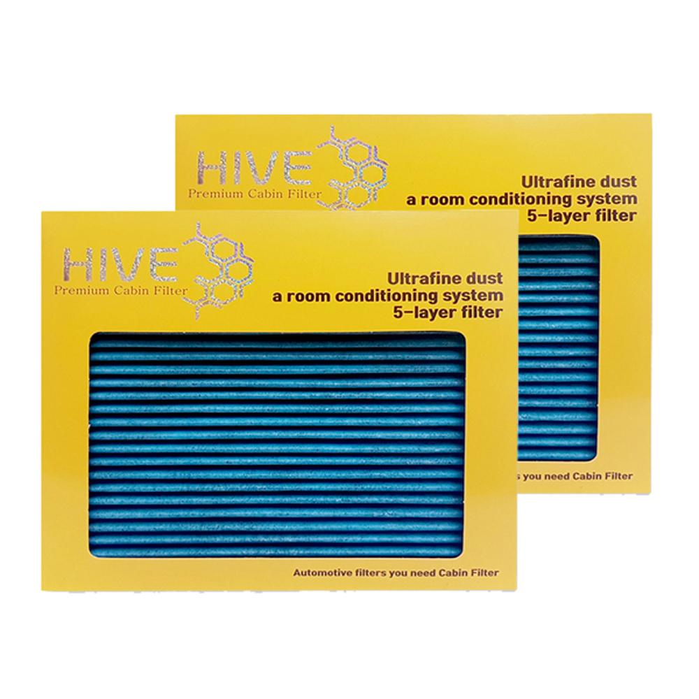 하이브 5중 활성탄 에어컨필터, H.001(YF소나타, 그랜저HG, 싼타페DM, K5, K7, 올뉴카니발), 2개 (POP 241983986)