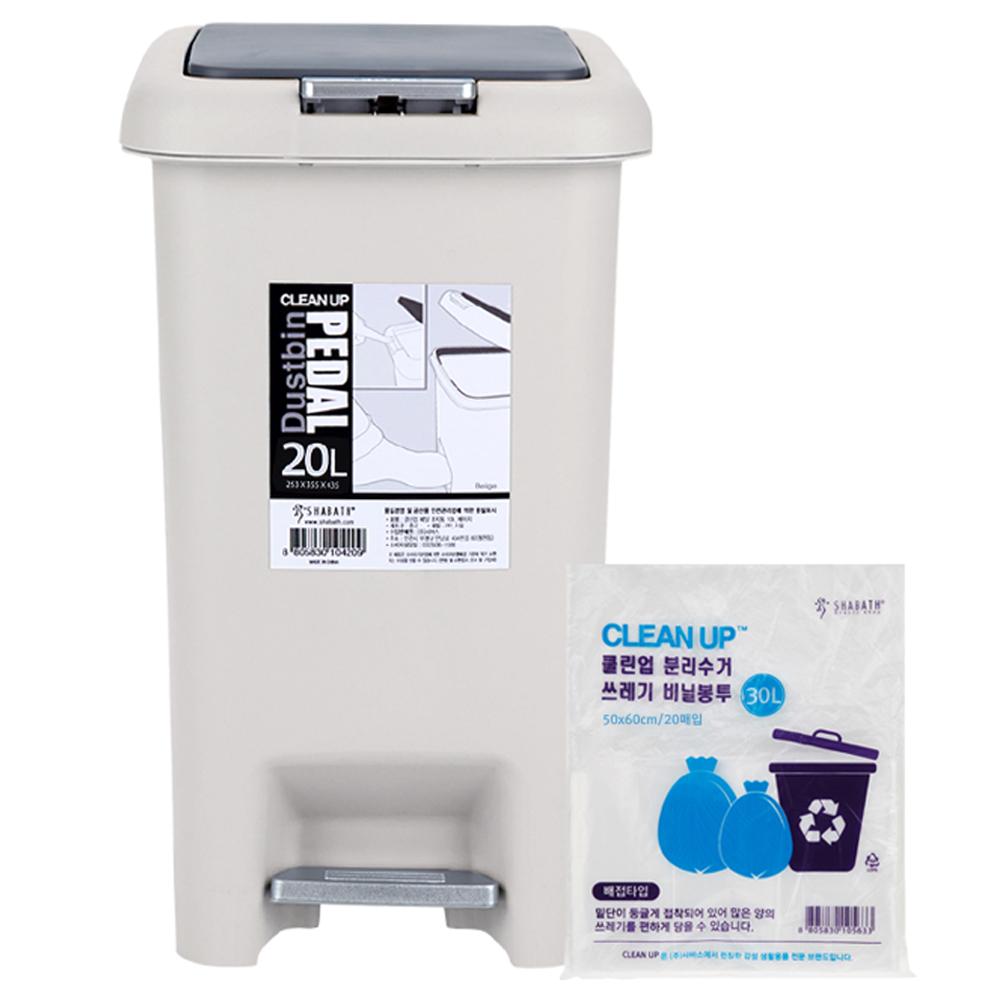 클린업 페달 휴지통 20L + 샤바스 분리수거 비닐봉투 30L 20p, 베이지, 1세트