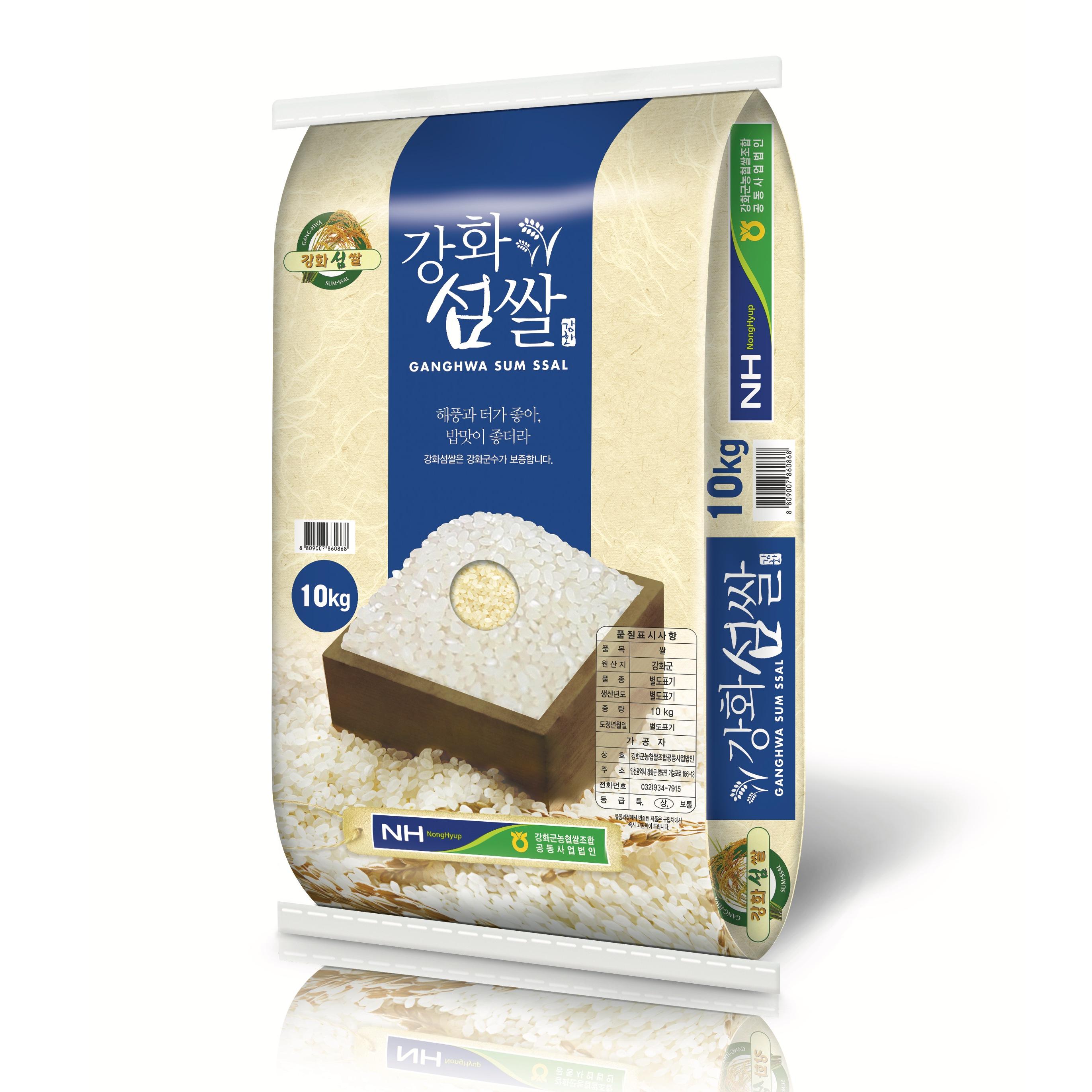 강화군농협 강화섬쌀 삼광 백미, 10kg, 1개