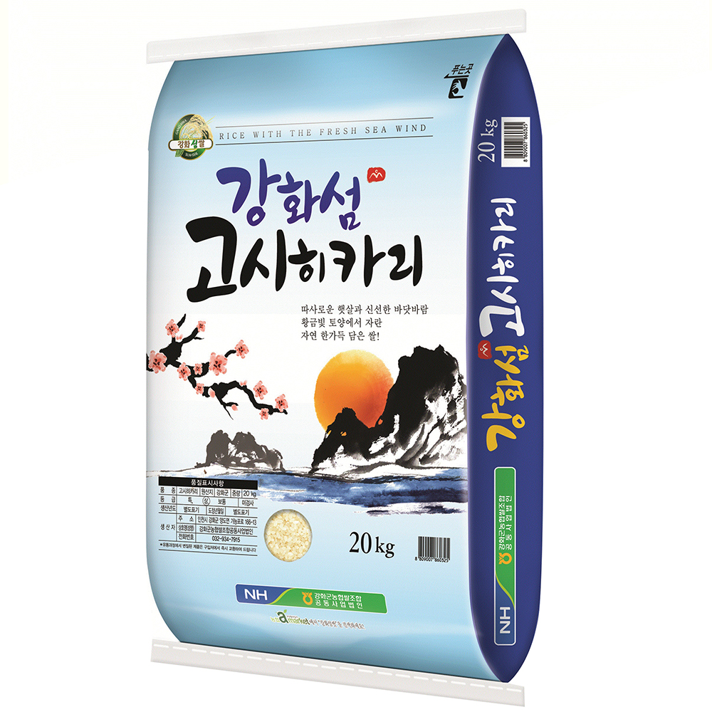강화섬쌀 2020년 햅쌀 강화섬 고시히카리, 20kg, 1개