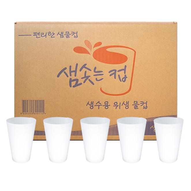 서연 일회용 정수기 한모금컵, 1개입, 4000개
