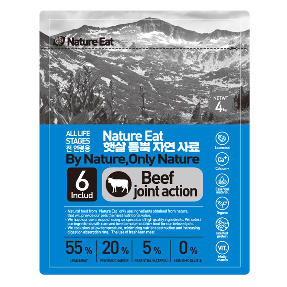 네이처잇 햇살 듬뿍 자연 수제사료, 소고기, 4kg