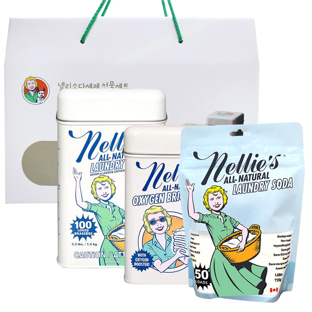 넬리 소다세제 100회 쓰는 1.5kg + 산소표백제 900g + 50회 쓰는 726g + 쇼핑백 선물세트, 1세트