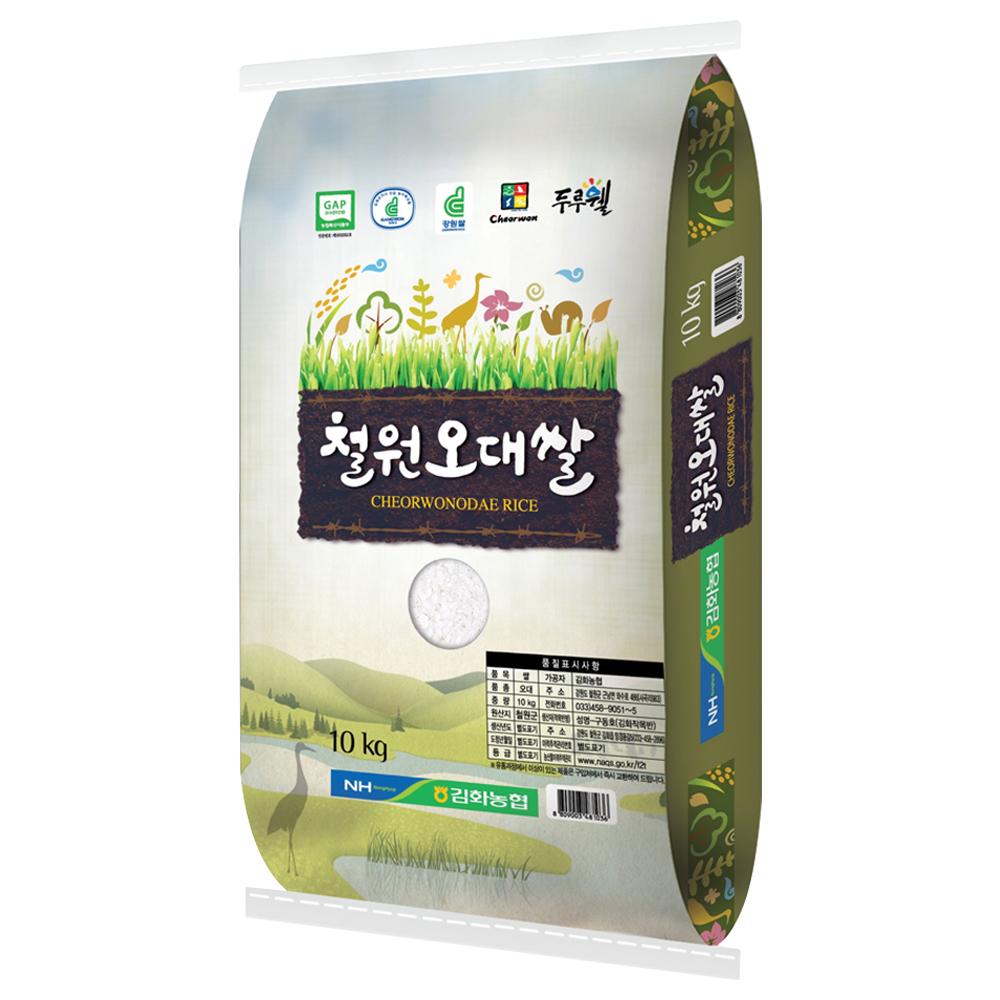 농협 2020년 햅쌀 철원오대쌀 백미, 10kg, 1개
