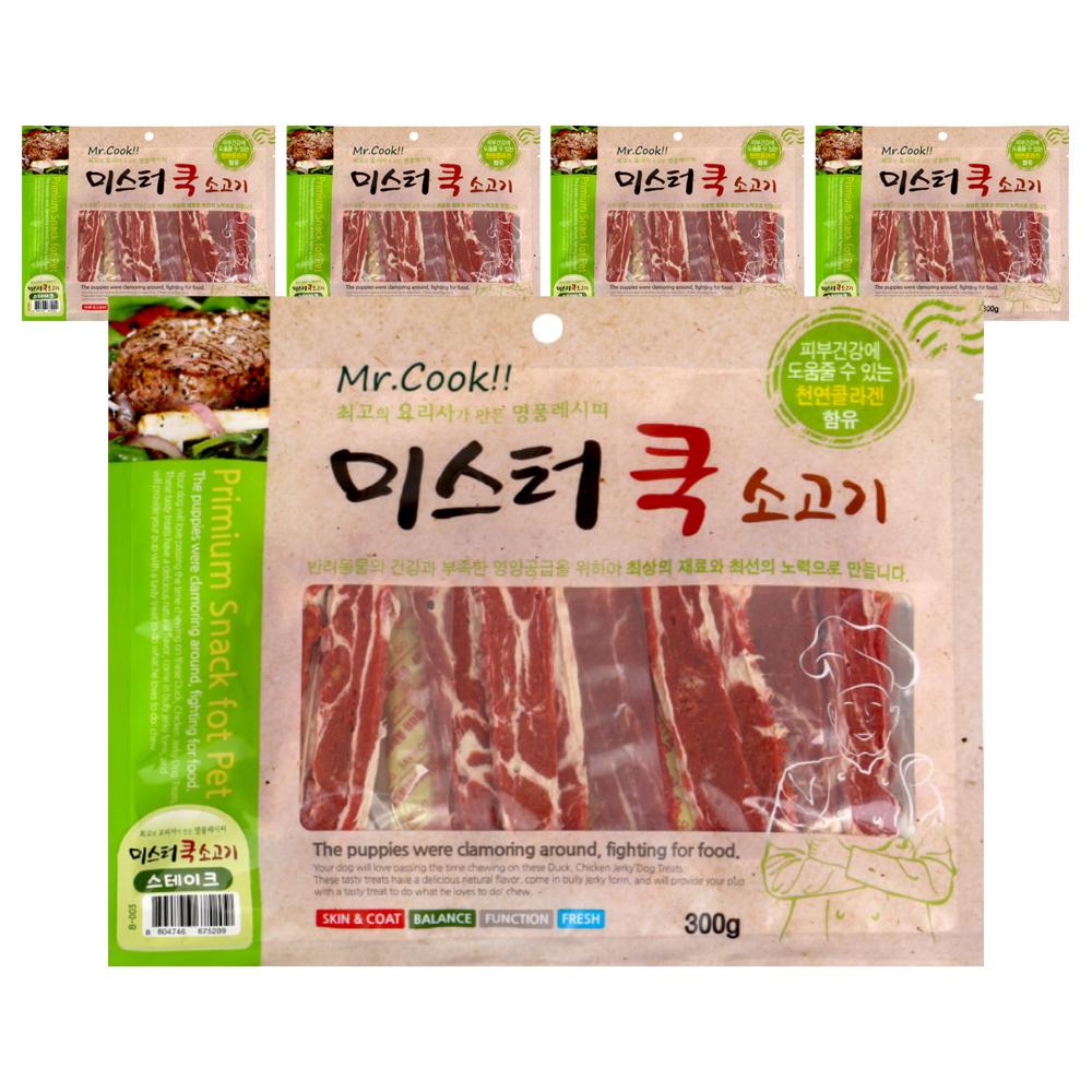 미스터쿡 강아지간식 스테이크, 소고기, 5개입