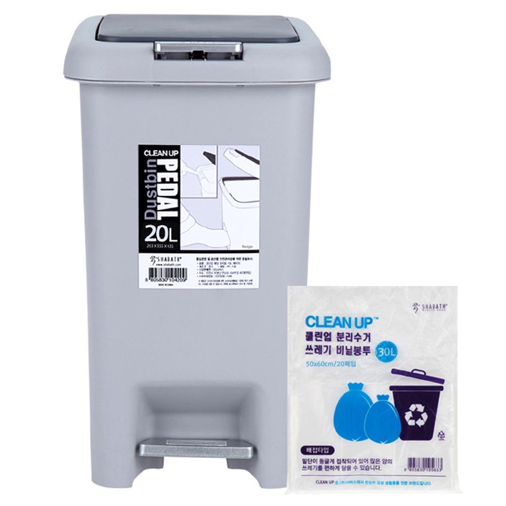 클린업 페달 휴지통 20L + 샤바스 분리수거 비닐봉투 30L 20p, 그레이, 1세트