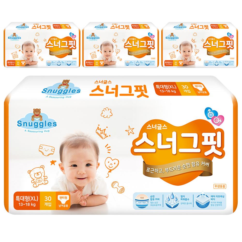 스너글스 스너그핏 팬티형 기저귀 아동공용 특대형 XL (13~18kg), 120매