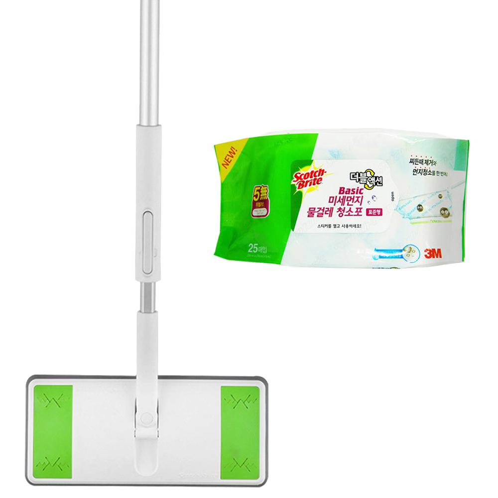스카치브라이트 올터치 표준형 막대걸레 밑판 + 봉 + 베이직 물걸레 청소포 더블액션 25매, 1세트
