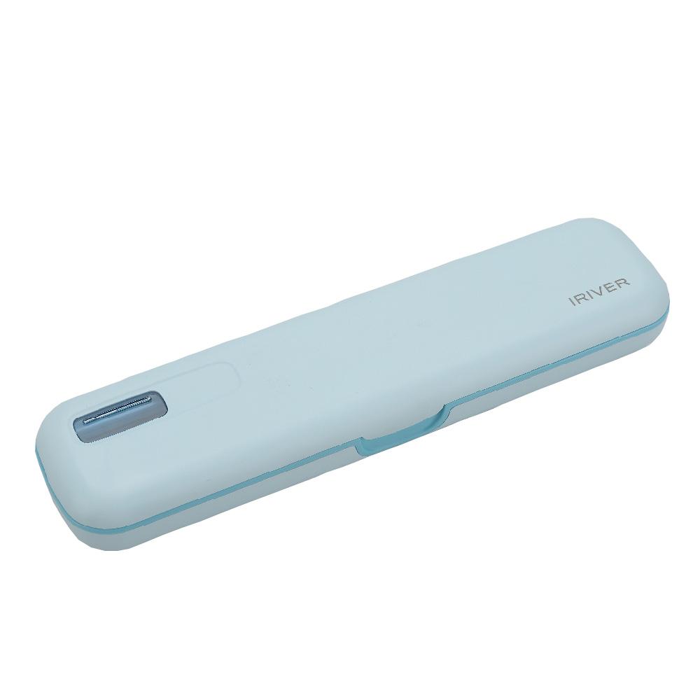 아이리버 휴대용 칫솔살균기, TBS-100 S2, 블루