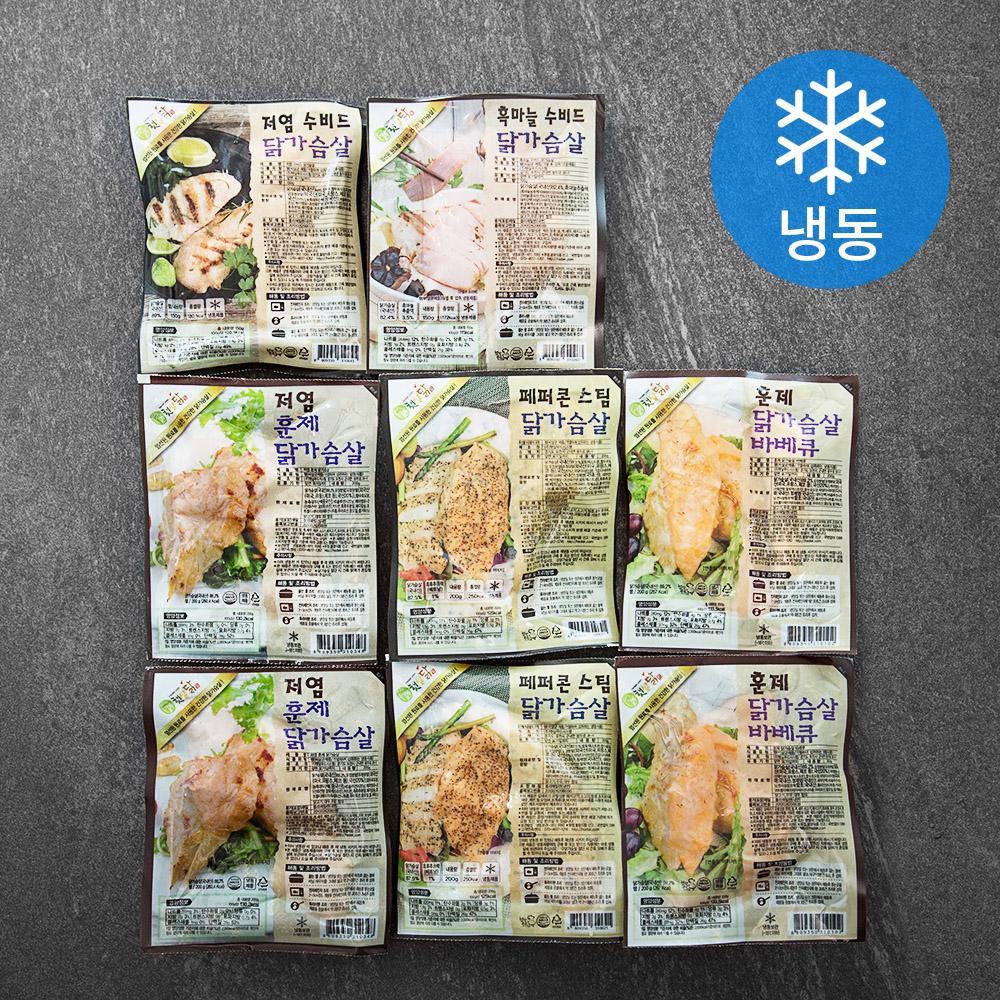 햇살닭 닭가슴살 패키지 200g x 6p + 150g x 2p (냉동), 저염 훈제 2p + 페퍼콘 스팀 2p + 훈제 닭가슴살 바베큐 2p + 저염 수비드 + 흑마늘 수비드, 1세트