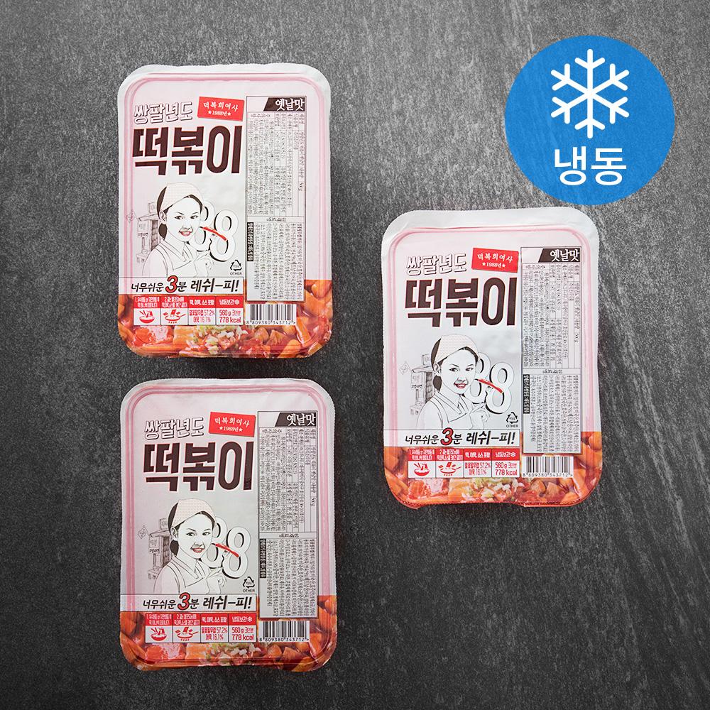 덕복희여사 쌍팔년도 떡볶이 옛날맛 (냉동), 560g, 3개