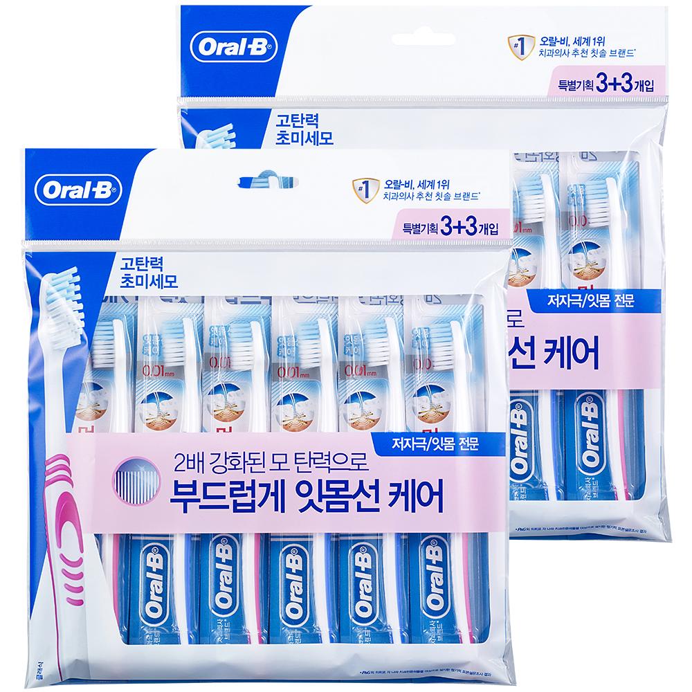 오랄비 고탄력 초미세모 잇몸선케어 칫솔, 6개입, 2개