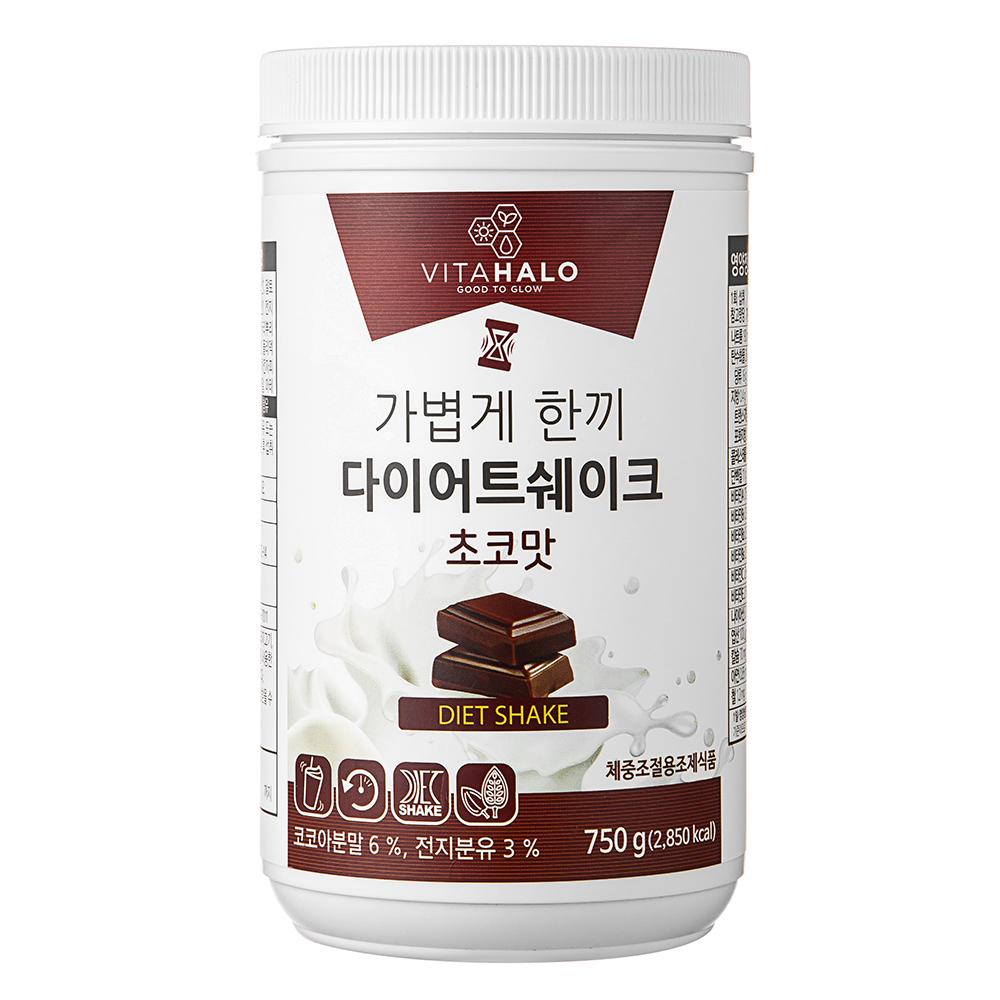 비타할로 가볍게 한끼 다이어트 쉐이크 초코맛, 750g, 1개
