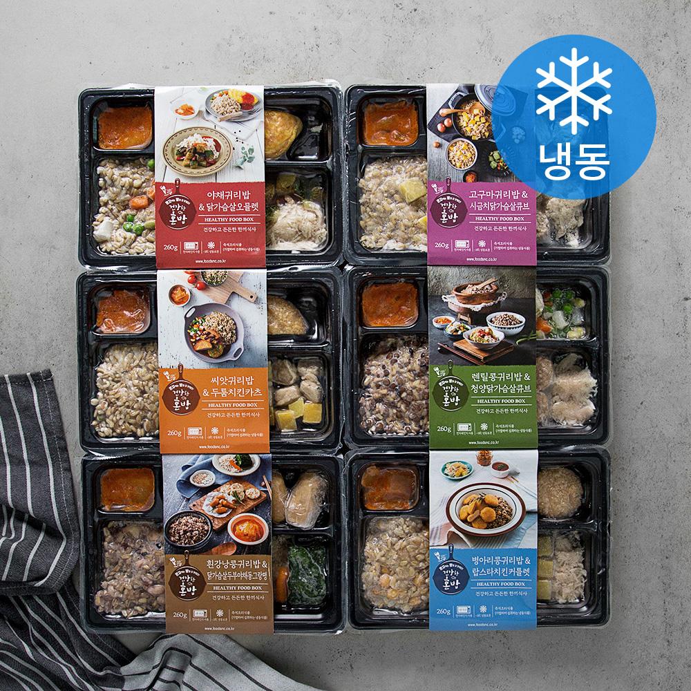에스앤씨 건강한혼밥시즌2 세트 (냉동), 260g, 6개