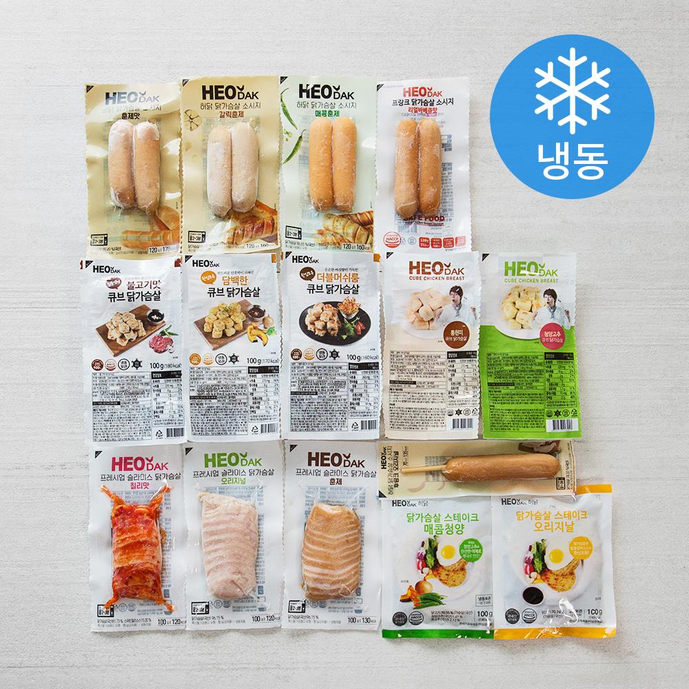 허닭 닭가슴살 스페셜 패키지 15종 세트 (냉동), 1세트
