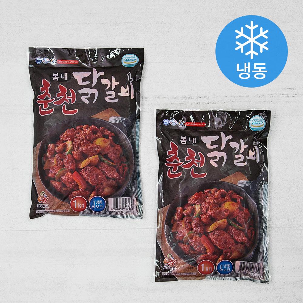 봄내푸드 춘천닭갈비 (냉동), 1kg, 2팩