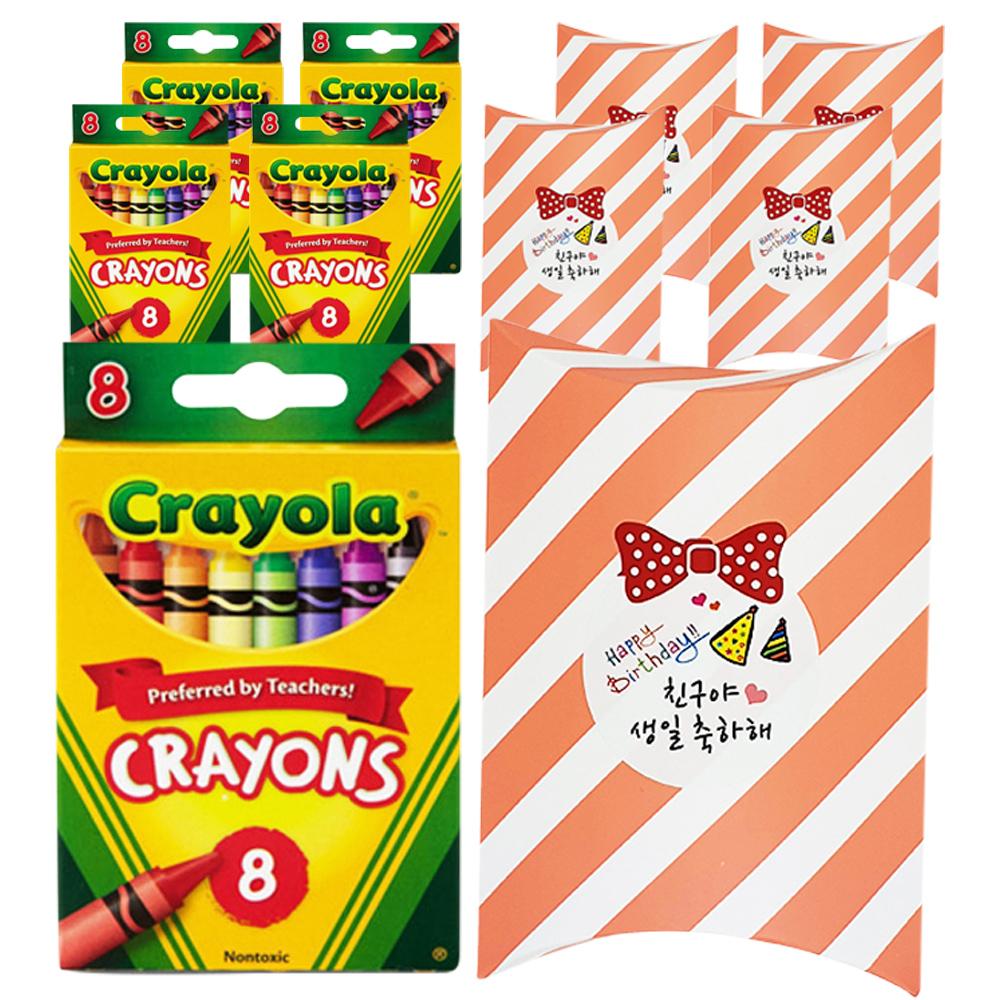 단비나인 어린이집 생일선물 크레욜라 크레용 5세트 랜덤발송, 8색