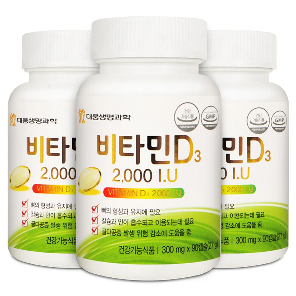 대웅생명과학 비타민D3 2000 IU, 90정, 3개