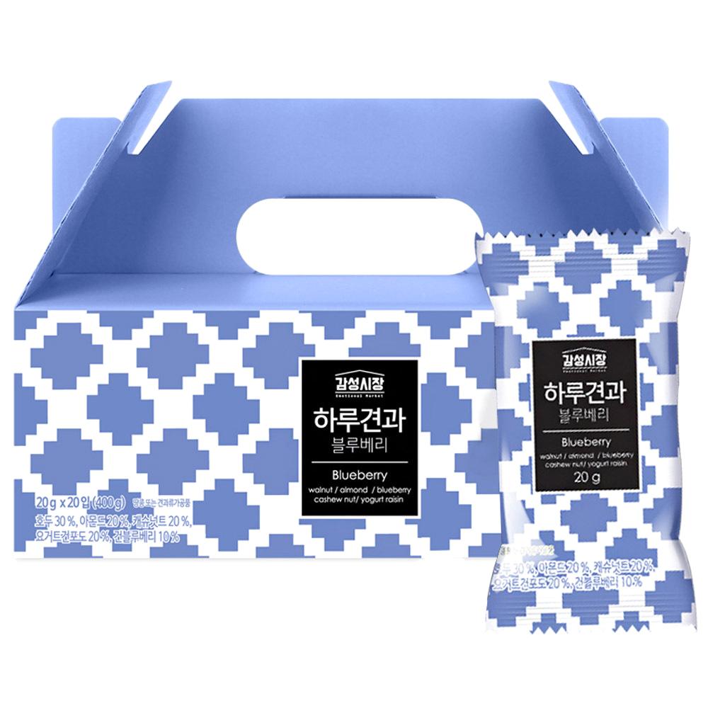 감성시장 하루견과 블루베리 선물세트, 400g, 1박스