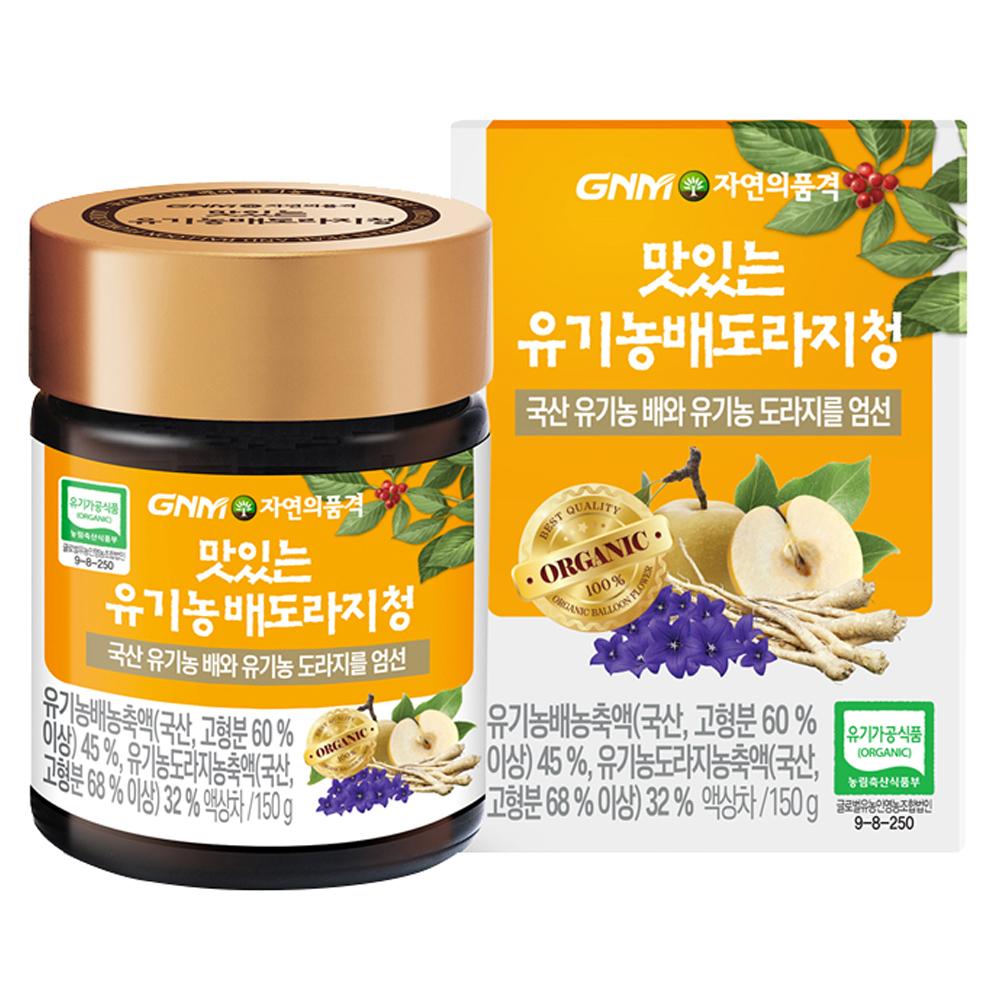GNM자연의품격 유기농 배도라지청, 150g, 1개