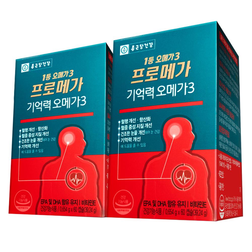 종근당건강 프로메가 기억력 오메가3, 60캡슐, 3개