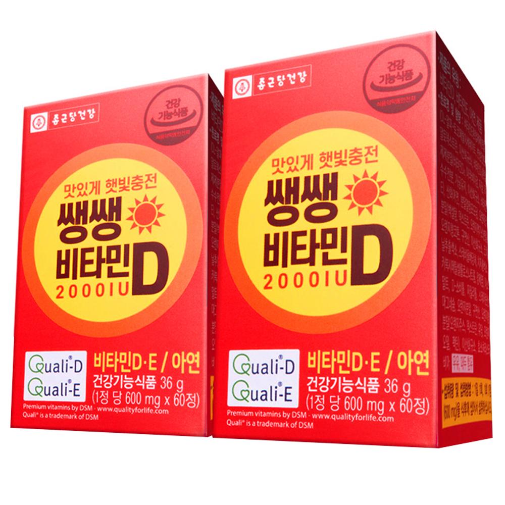 종근당건강 쌩쌩 비타민D 2000IU, 60정, 2개