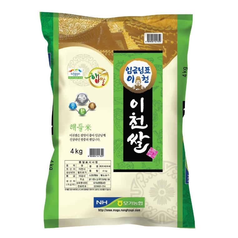 농협 2020년 햅쌀 임금님표 이천쌀, 4kg, 1개