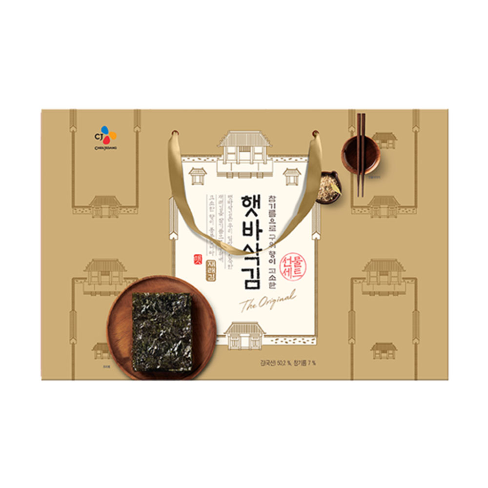 CJ제일제당 햇바삭김 5호 세트 + 일체형지함, 1세트