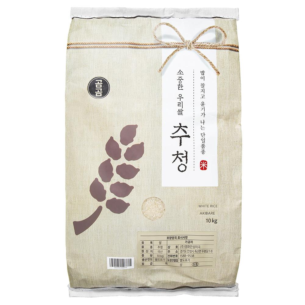곰곰 2020년 소중한 우리 쌀 경기 추청미, 10kg, 1개