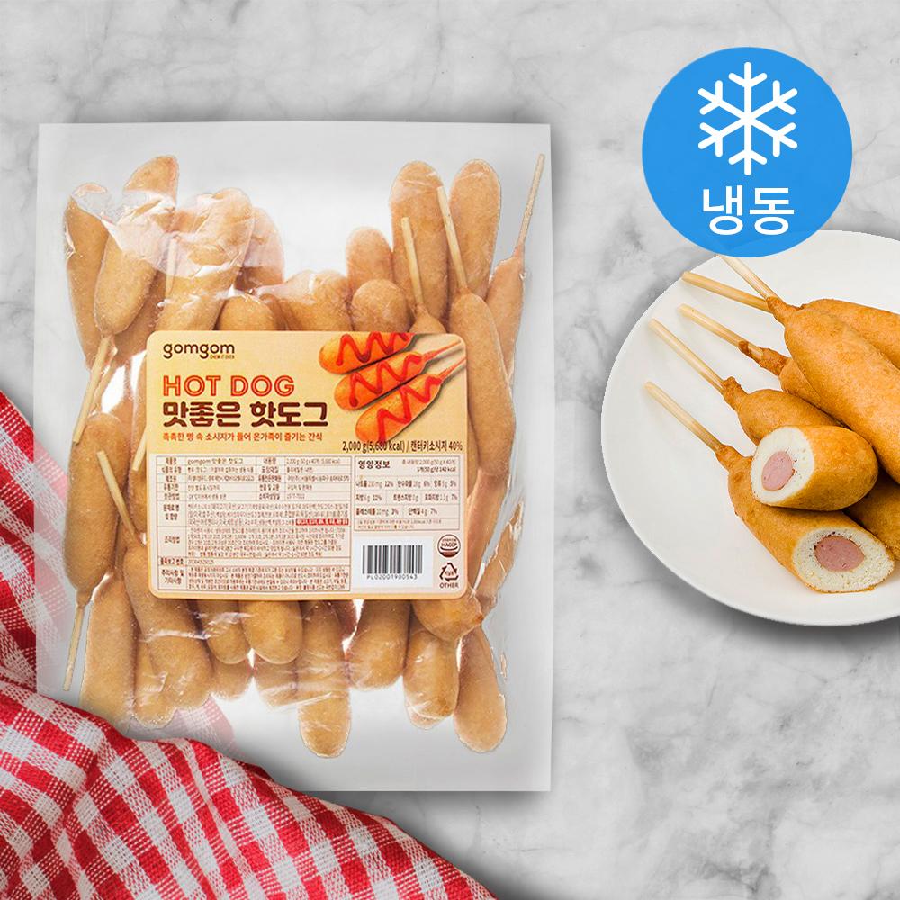 곰곰 맛좋은 핫도그 (냉동), 50g, 40개