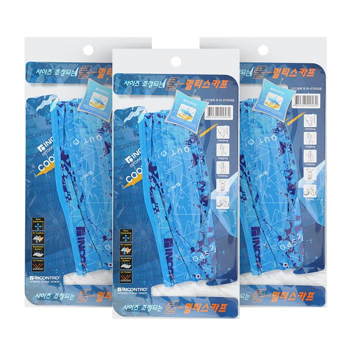 인콘트로 귀걸이 쿨 멀티스카프 넥워머 3p, 트라이 파랑
