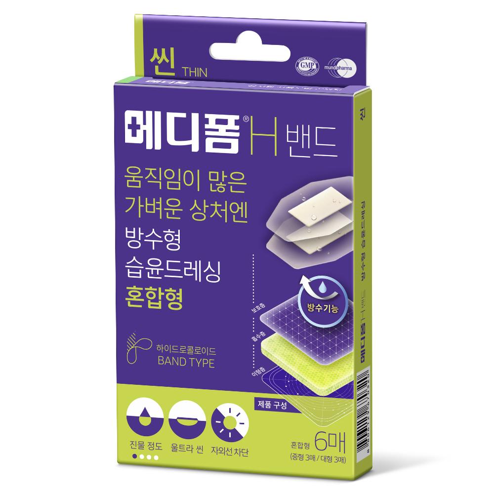 메디폼 H 방수밴드 혼합형 6p, 1개