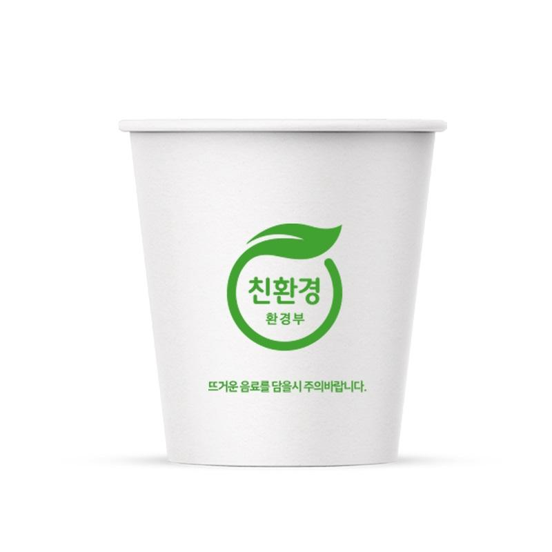 서연컵 친환경 로고 종이컵, 2000개입, 1개