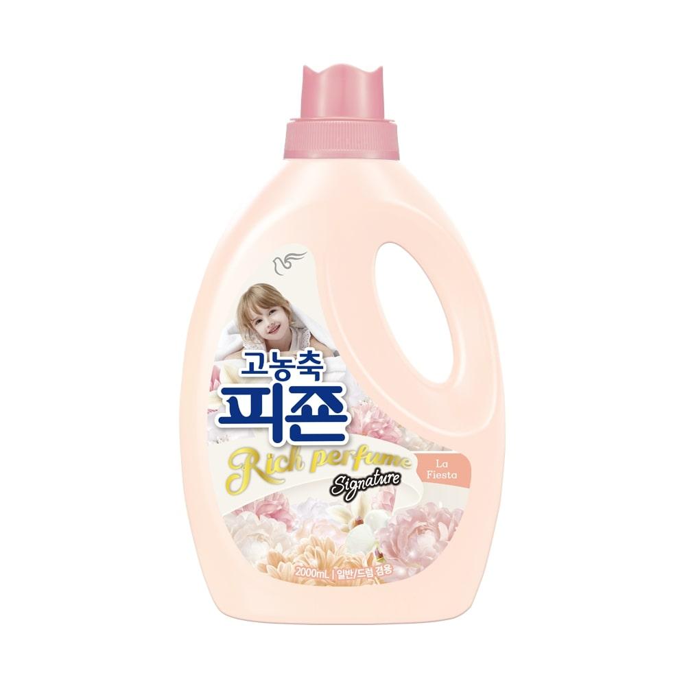 피죤 고농축 리치퍼퓸 시그니처 섬유유연제 라피에스타 본품, 2L, 1개