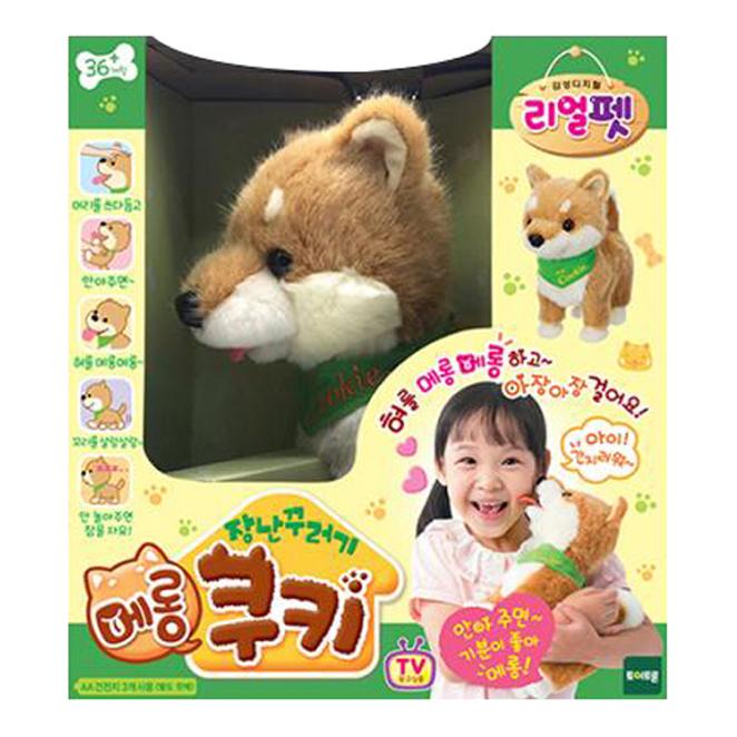 토이트론 장난꾸러기 메롱 동물인형, 30cm, 쿠키