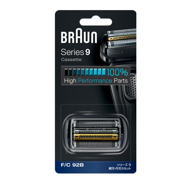 BRAUN 시리즈 9 교체용 면도날, 92B, 블랙
