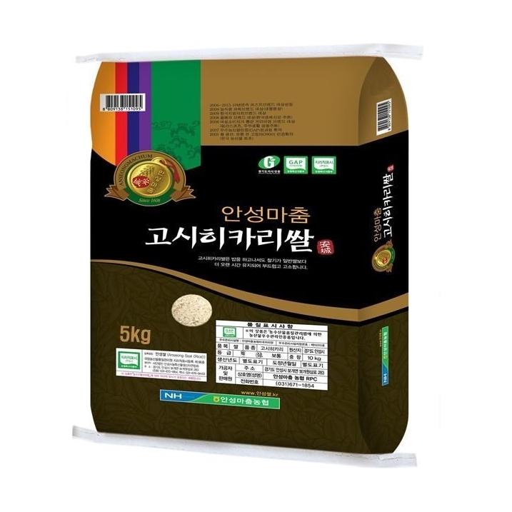 2019년산 햅쌀 농협 안성마춤 고시히카리쌀, 5kg, 1개