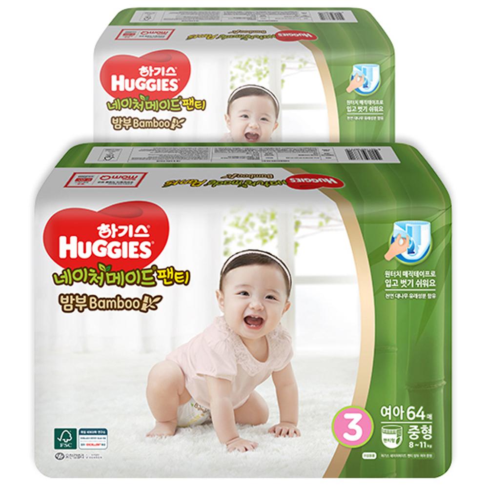 하기스 네이처메이드 밤부 팬티형 기저귀 여아용 중형 3단계 (8~11kg), 128매