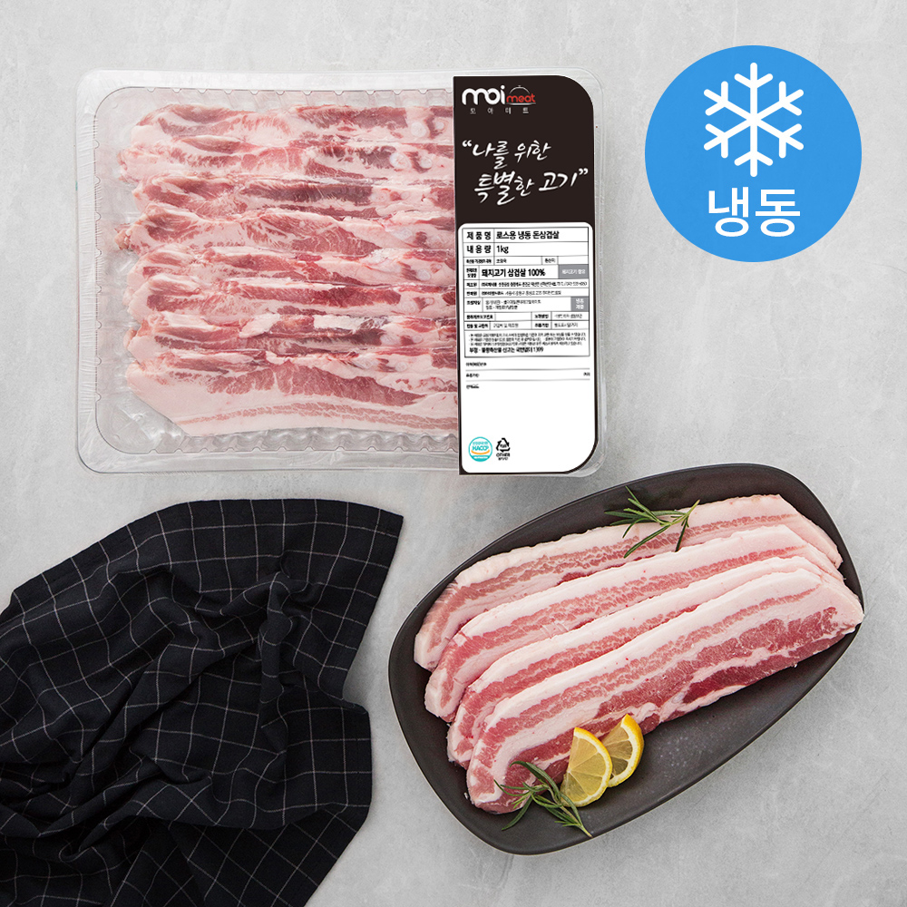 모아미트 로스용 돈삼겹살 (냉동), 1kg, 1팩