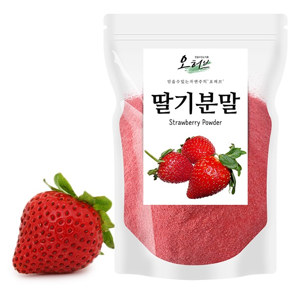 오허브 동결건조 딸기가루 100g 딸기분말, 1개