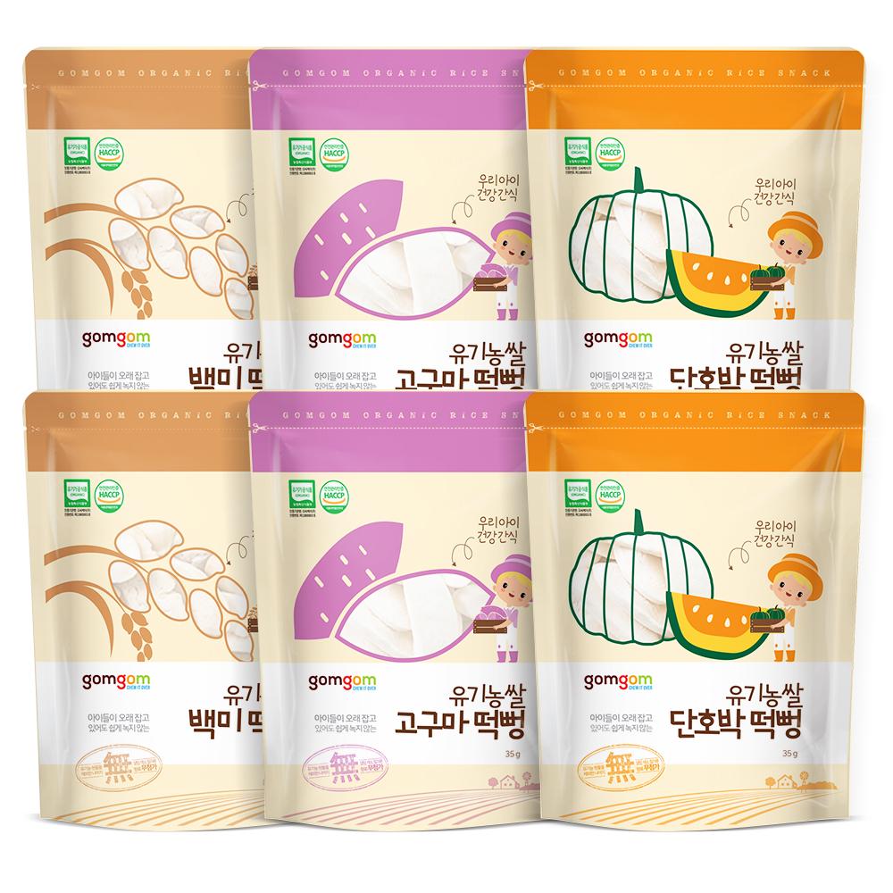 곰곰 유기농쌀 떡뻥 세트 6개, 백미, 고구마, 단호박, 1세트