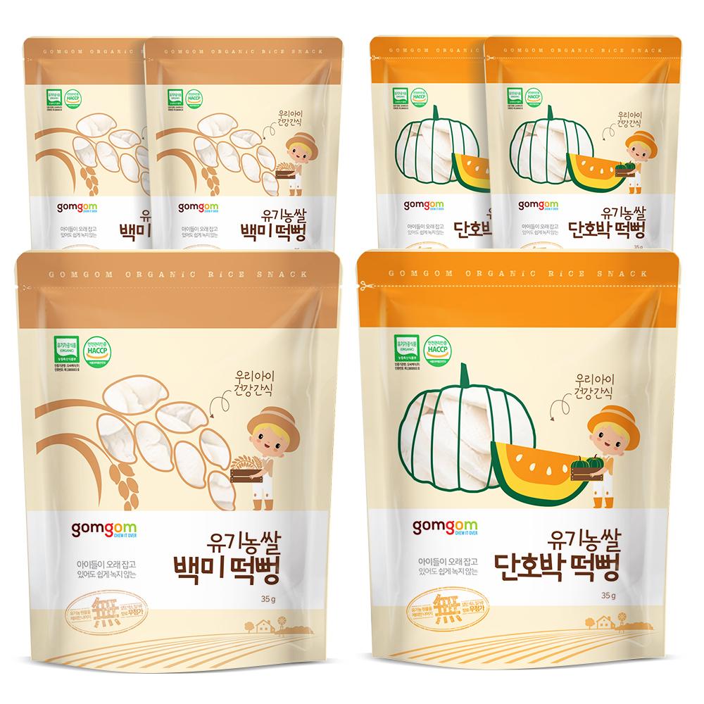 곰곰 유기농쌀 떡뻥 세트 6개, 백미, 단호박, 1세트